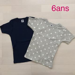 PETIT BATEAU - プチバトー カラー&プリント半袖Tシャツ2枚組 6ans