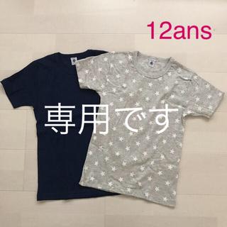 PETIT BATEAU - プチバトー カラー&プリント半袖Tシャツ2枚組 12ans