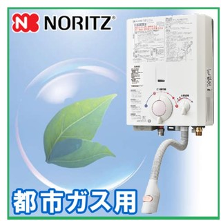 NORITZ - 湯沸かし器 ノーリツ