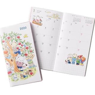 ファミリア(familiar)の【ラスト1点】familiar スケジュール帳2020 プレゼント包装なし(カレンダー/スケジュール)
