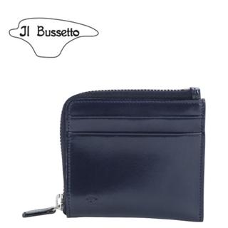 イルビゾンテ(IL BISONTE)のIL BISONTE イル ビゾンテ 財布 (コインケース/小銭入れ)