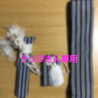 懐剣 御守 帯 セット(その他)