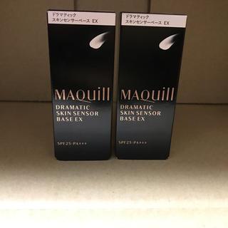 MAQuillAGE - マキアージュ ドラマティックスキンセンサーベース EX25ml 2本セット