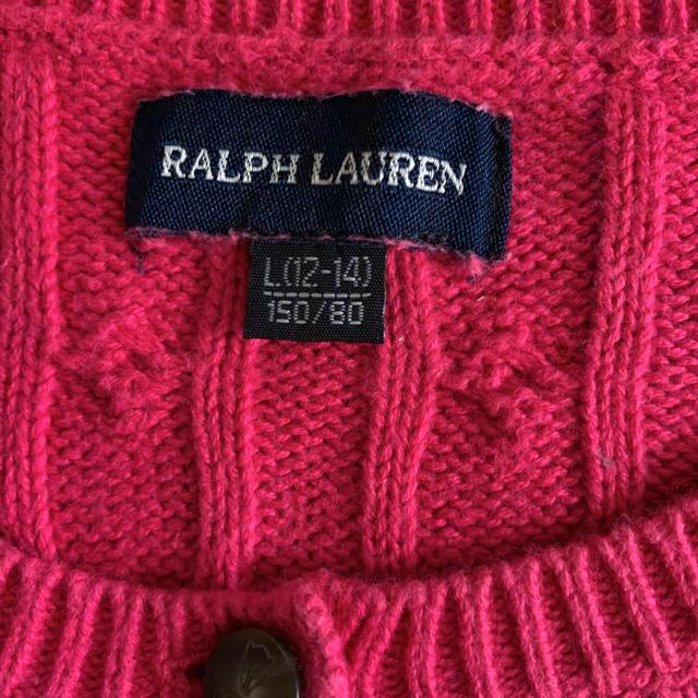 POLO RALPH LAUREN(ポロラルフローレン)のラルフローレンカーディガン キッズ/ベビー/マタニティのキッズ服女の子用(90cm~)(カーディガン)の商品写真