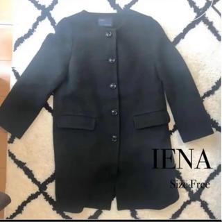 IENA - IENAイエナ ノーカラーコート ウールコート アウター ブラック 黒