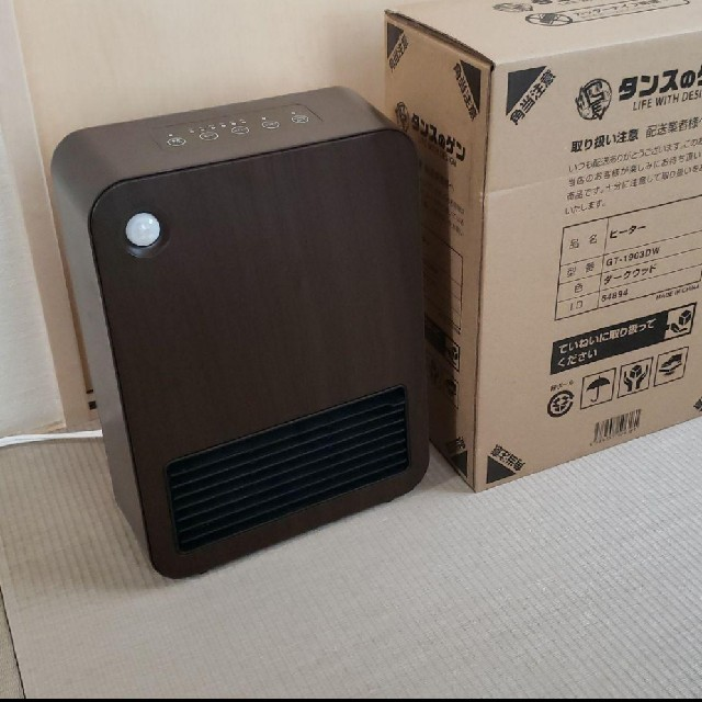 人感センサー セラミックヒーター ナチュラルウッド スマホ/家電/カメラの冷暖房/空調(ファンヒーター)の商品写真