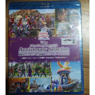 ディズニー(Disney)の東京ディズニーリゾート 35周年 アニバーサリー・セレクション(舞台/ミュージカル)
