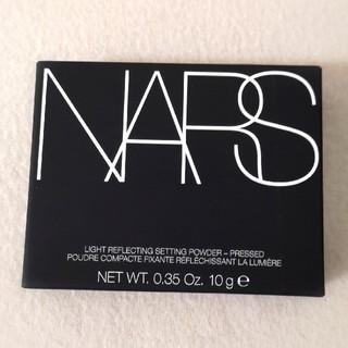 ナーズ(NARS)のNARS ライトリフレクティング セッティングパウダー プレスト 10g(美容液)