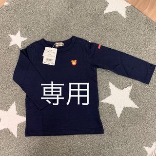 ホットビスケッツ(HOT BISCUITS)の【新品】MIKIHOUSE ワンポイントロンT(Tシャツ/カットソー)