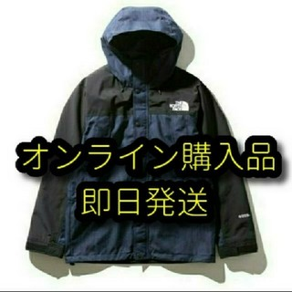 THE NORTH FACE - M mountain light denim jacket デニム ノース