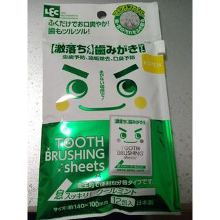 LEC C-030【激落ちくん】歯みがきシート12包(マウスウォッシュ/スプレー)