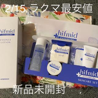 小林製薬 - 新品未開封 ヒフミド エッセンスローション+トライアルセット