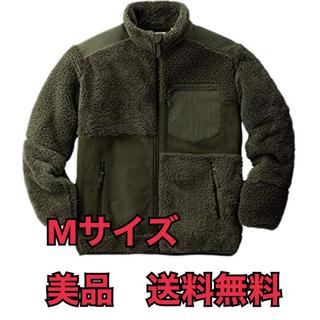 Engineered Garments - uniqlo engineered garments fleece M