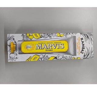 マービス(MARVIS)のMARVIS マービス 歯磨き粉 RAMBAS 75ml(歯磨き粉)