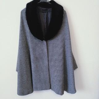 HIROMICHI NAKANO - ヒロミチ ナカノ 着物 洋服 ポンチョ ケープ マント かわいい コート