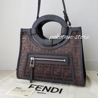 FENDI - 新品同様【フェンディ】ラナウェイ メッシュ スモール 2way ハンドバッグ