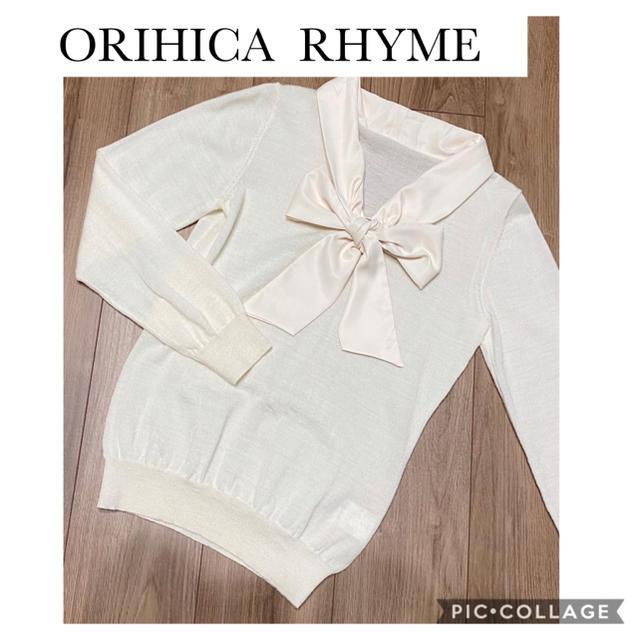 ORIHICA(オリヒカ)のORIHICA RHYME / ニット レディースのトップス(シャツ/ブラウス(長袖/七分))の商品写真
