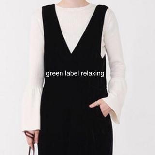 green label relaxing - これからの季節に United Arrows リブ フレア袖 薄手ニット