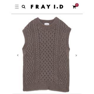フレイアイディー(FRAY I.D)の《最終値下げ》FRAY I.D アランニットベスト(ニット/セーター)