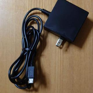 エレコム(ELECOM)のエレコム QuickCharge充電器 MPA-ACMQC150BK(バッテリー/充電器)