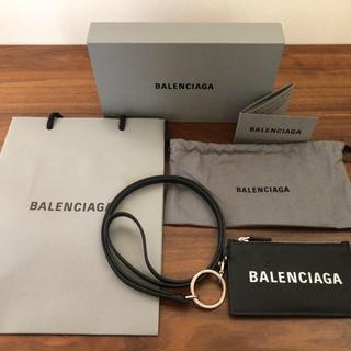 バレンシアガ(Balenciaga)のBALENCIAGA バレンシアガ カードケース(名刺入れ/定期入れ)