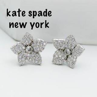 kate spade new york - 【数量限定SALE¨̮♡︎】ケイトスペード パヴェフラワー ピアス