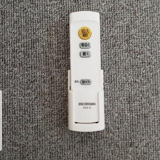 アイリスオーヤマ(アイリスオーヤマ)のリモコン LED シーリング アイリスオーヤマ(その他)