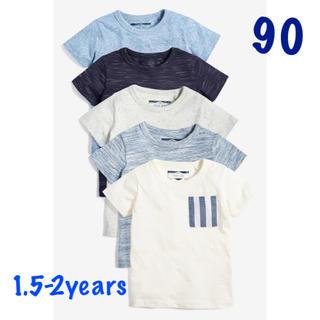 NEXT - 【新品未使用】NEXT 半袖 テクスチャー Tシャツ ブルー 5枚