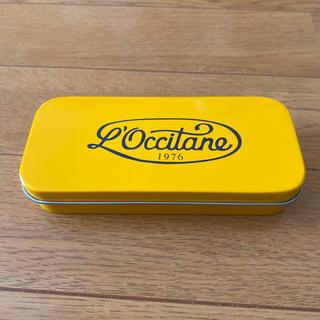 ロクシタン(L'OCCITANE)のロクシタン 缶ケース(小物入れ)