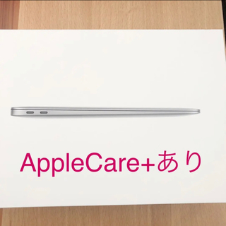 Apple - MacBook Air