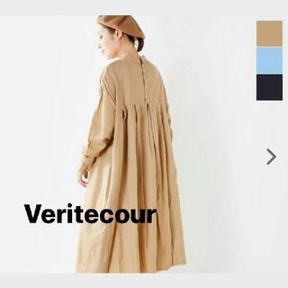 Veritecoeur - ヴェリテクール