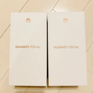 アンドロイド(ANDROID)の【新品未開封】HUAWEI P30 lite ミッドナイトブラック simフリー(スマートフォン本体)