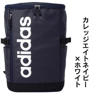 adidas - 【新品】adidas アディダス リュック 23ℓ