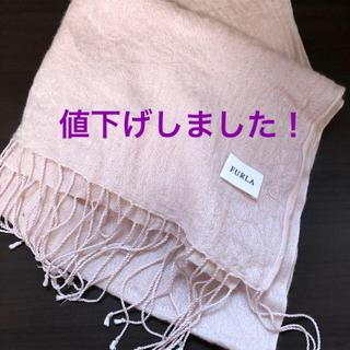 Furla - フルラ☆春色ジャガード柄ロングストール 送料無料!