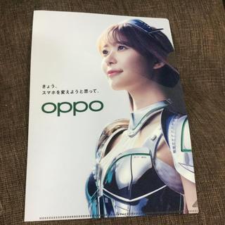 エイチケーティーフォーティーエイト(HKT48)のoppo販促品の指原莉乃クリアファイル(アイドルグッズ)