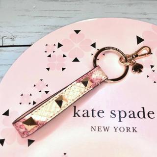 ケイトスペードニューヨーク(kate spade new york)のケイトスペード ロゴ スペード バッグ チャーム プレゼント 新品 キーホルダー(キーホルダー)