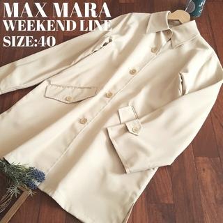 マックスマーラ(Max Mara)のマックスマーラ ウィークエンドライン スプリングコート ベージュ(スプリングコート)