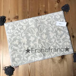Francfranc - ★フランフラン☆ フリンジ付き マルチマット