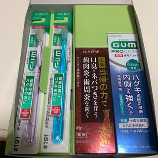 サンスター(SUNSTAR)のSUNSTAR 歯磨きセット(歯ブラシ/歯みがき用品)