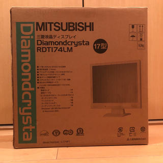 三菱電機 - 【動作確認済】三菱液晶 モニター ディスプレイ 17インチ RDT174LM