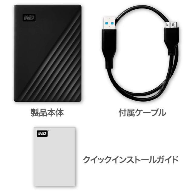 ELECOM(エレコム)の【2TB】WD HDD ポータブル ハードディスク 2019モデル 新品未使用 スマホ/家電/カメラのPC/タブレット(PC周辺機器)の商品写真