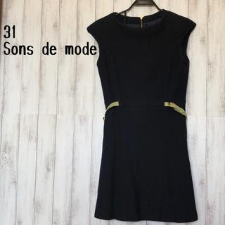 トランテアンソンドゥモード(31 Sons de mode)の31 Sons de mode ワンピース(ミニワンピース)