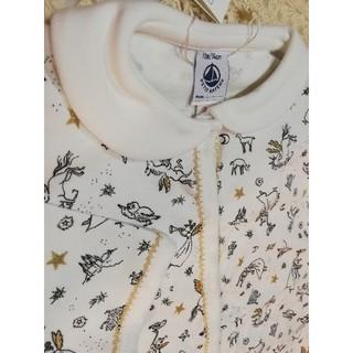PETIT BATEAU - プチバトー 衿付きロンパース カバーオール コットン 12m74cm