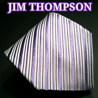 Jim Thompson - 【美品】JIM THOMPSON レジメンタル ネクタイ パープル 光沢