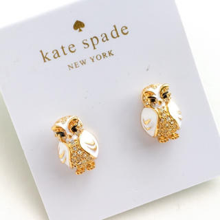 kate spade new york - 【SALE¨̮♡︎】ケイトスペード フクロウ ピアス