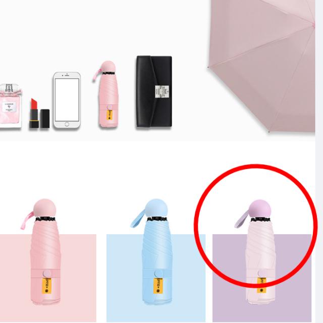 Francfranc(フランフラン)の【新品】【日傘、雨兼用】紫ピンク 折り畳み傘 値下げしました! レディースのファッション小物(傘)の商品写真