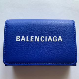 Balenciaga - バレンシアガ エブリデイ三つ折りミニ財布 ブルー