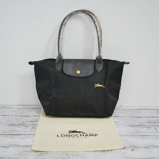LONGCHAMP - 新品 ロンシャン ル プリアージ ハンドバッグ Mサイズ ダークグレー