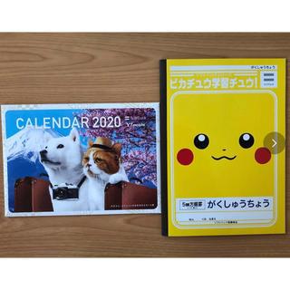 ポケモン - ソフトバンク ピカチュウ学習チュウ がくしゅうちょう 卓上カレンダー2020