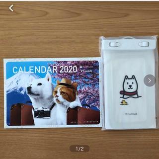 ソフトバンク(Softbank)のソフトバンク お父さんウォータープルーフポーチ 卓上カレンダー ワイモバイル(モバイルケース/カバー)